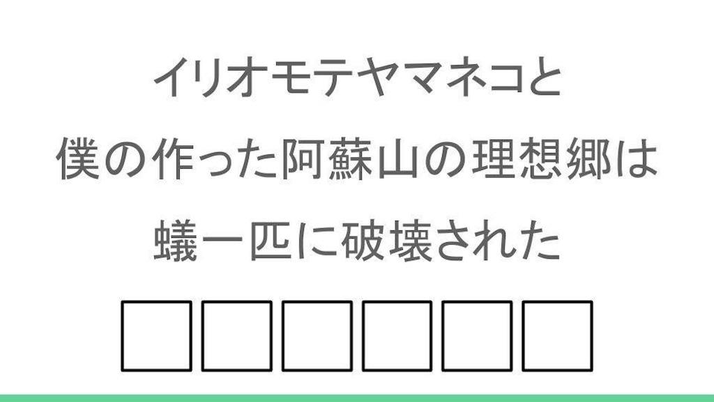 f:id:moritayasunoblog3:20180518182013j:image