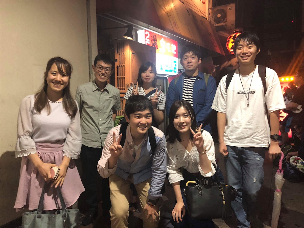 f:id:moritayasunoblog3:20180712010846j:image