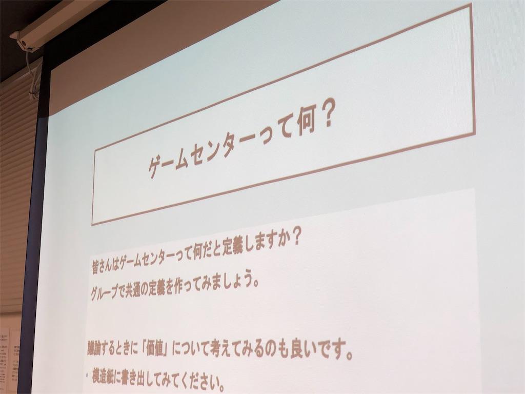 f:id:moritayasunoblog3:20190212232420j:image