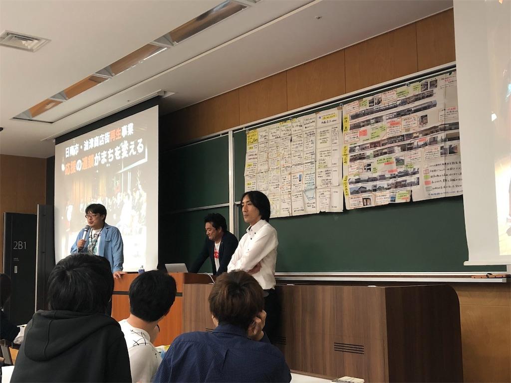 f:id:moritayasunoblog3:20190524235925j:image