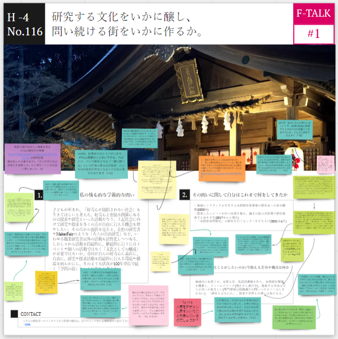 f:id:moritayasunoblog3:20210920234828p:plain