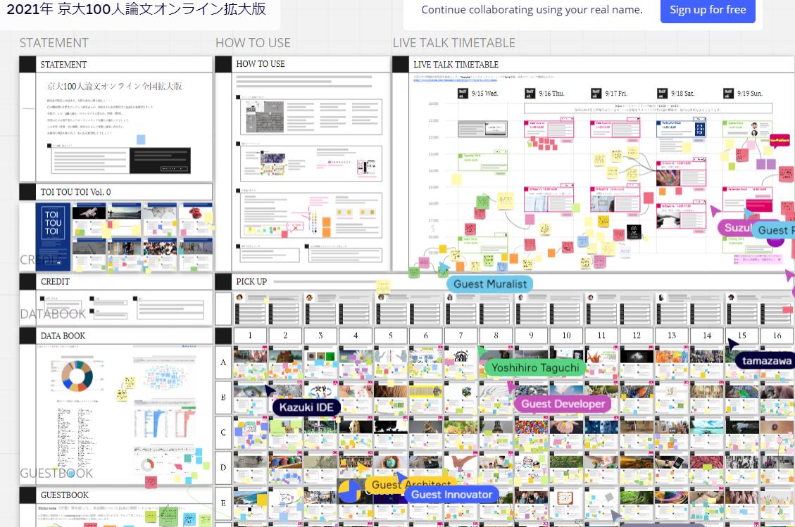 f:id:moritayasunoblog3:20210920235836p:plain