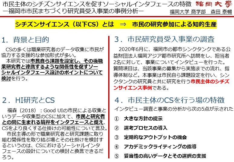 f:id:moritayasunoblog3:20210921083708p:plain