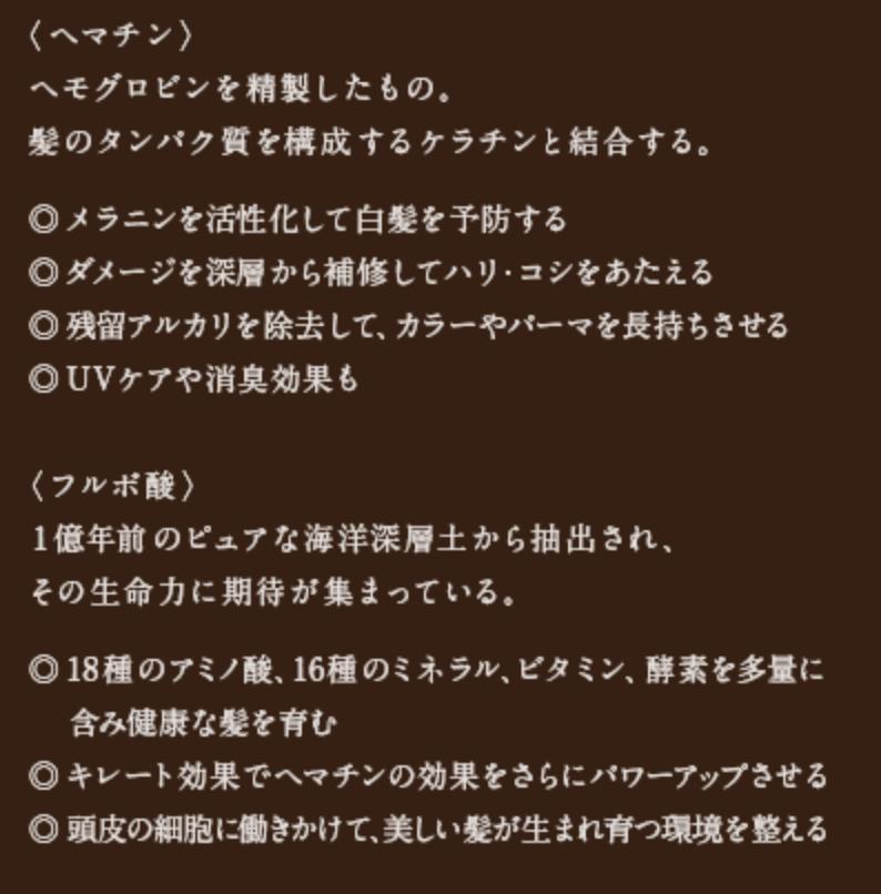 f:id:moritoki0829:20170223235303p:plain
