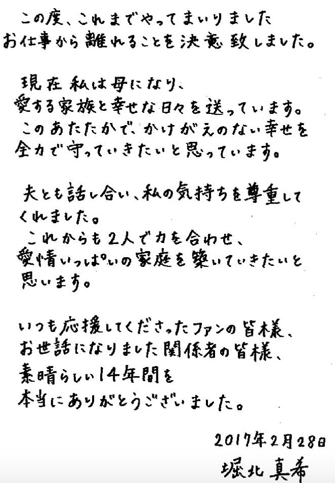 f:id:moritoki0829:20170301143403p:plain