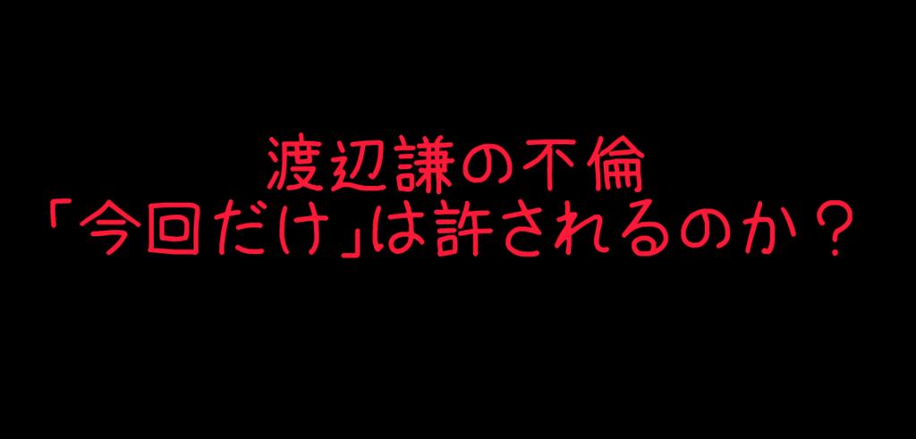 f:id:moritoki0829:20170715191208p:plain