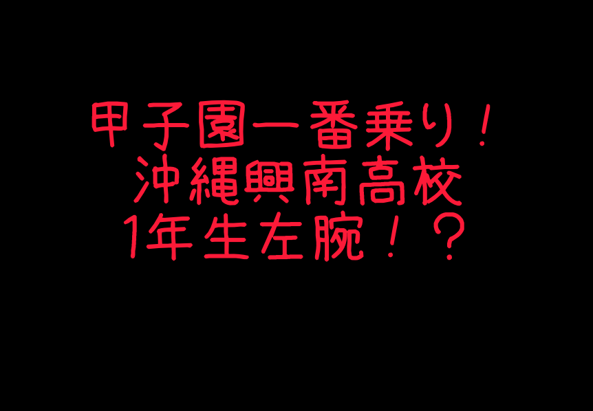 f:id:moritoki0829:20170716205726p:plain