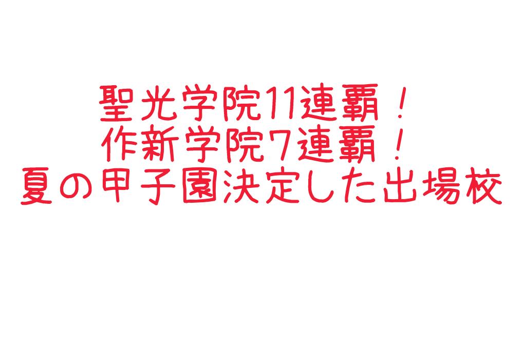 f:id:moritoki0829:20170723204434p:plain