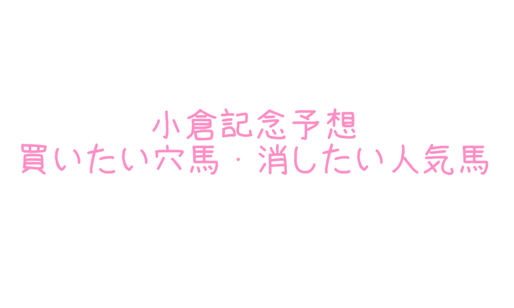 f:id:moritoki0829:20170804215543p:plain
