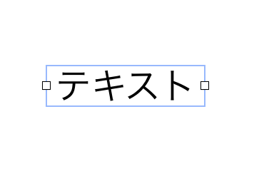 f:id:moritoki0829:20170913185807p:plain