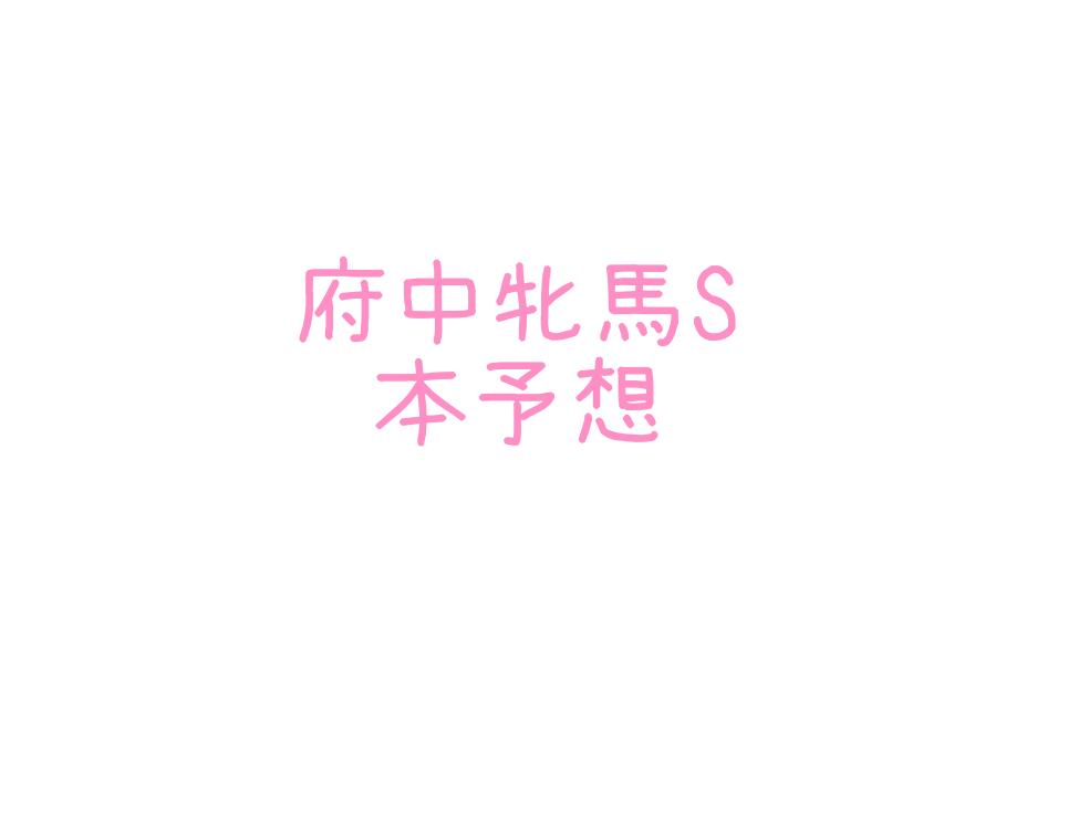 f:id:moritoki0829:20171013211111p:plain