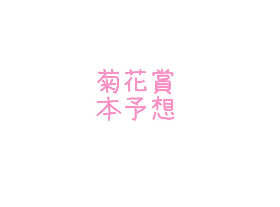 f:id:moritoki0829:20171021175812p:plain