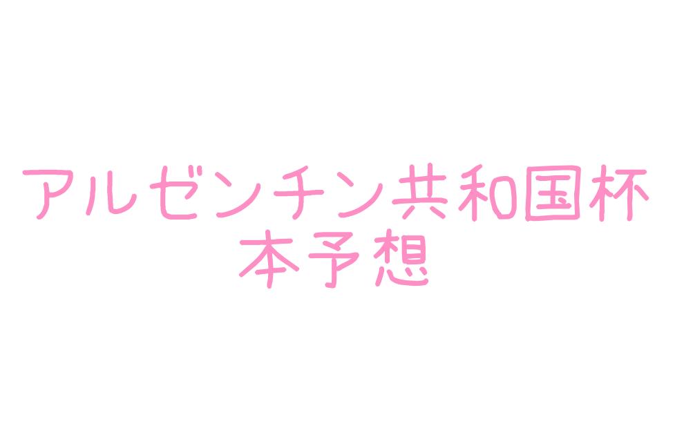 f:id:moritoki0829:20171104181815p:plain