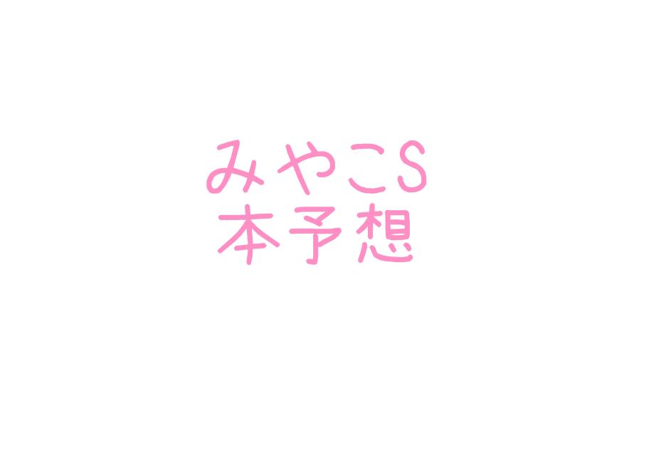 f:id:moritoki0829:20171105082027p:plain