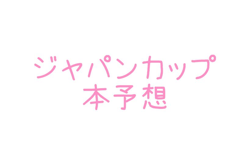 f:id:moritoki0829:20171126010656p:plain