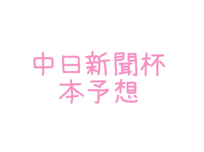 f:id:moritoki0829:20171208225323p:plain