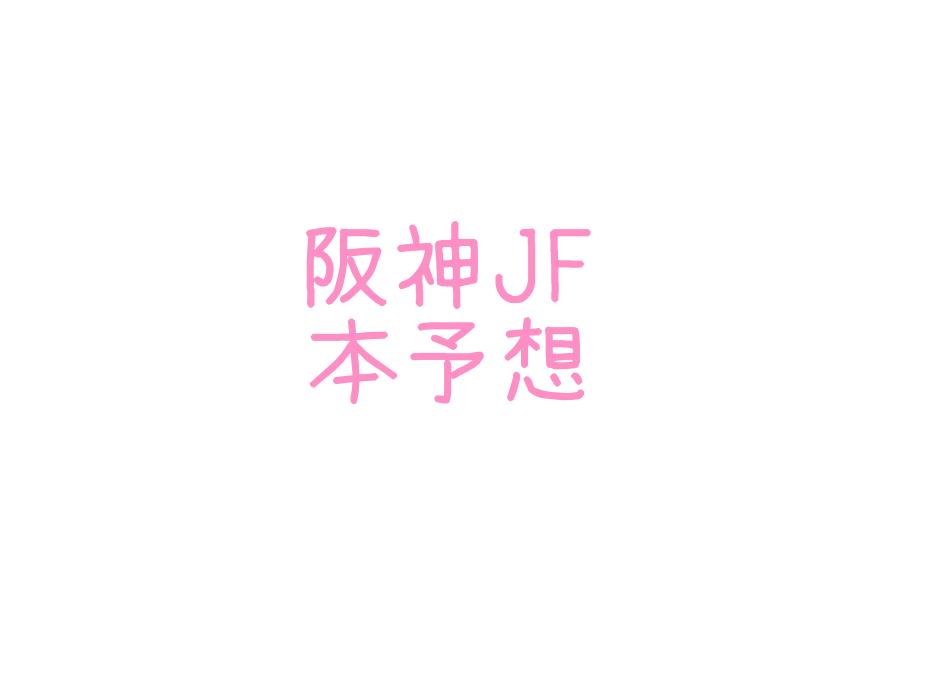 f:id:moritoki0829:20171210005154p:plain