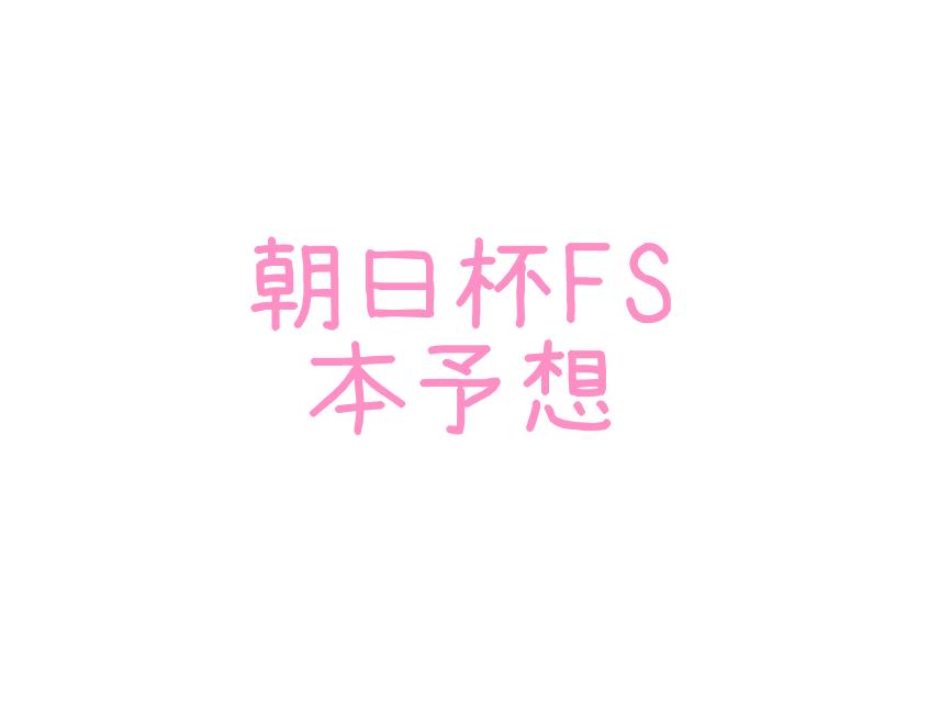 f:id:moritoki0829:20171215125318p:plain