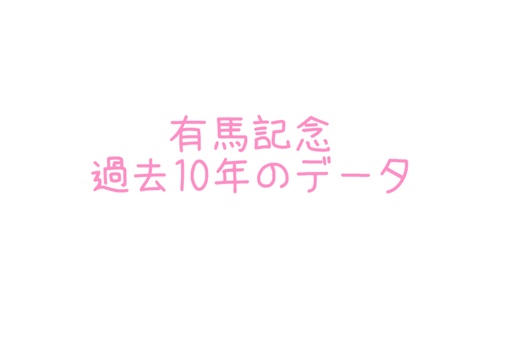 f:id:moritoki0829:20171219224007p:plain