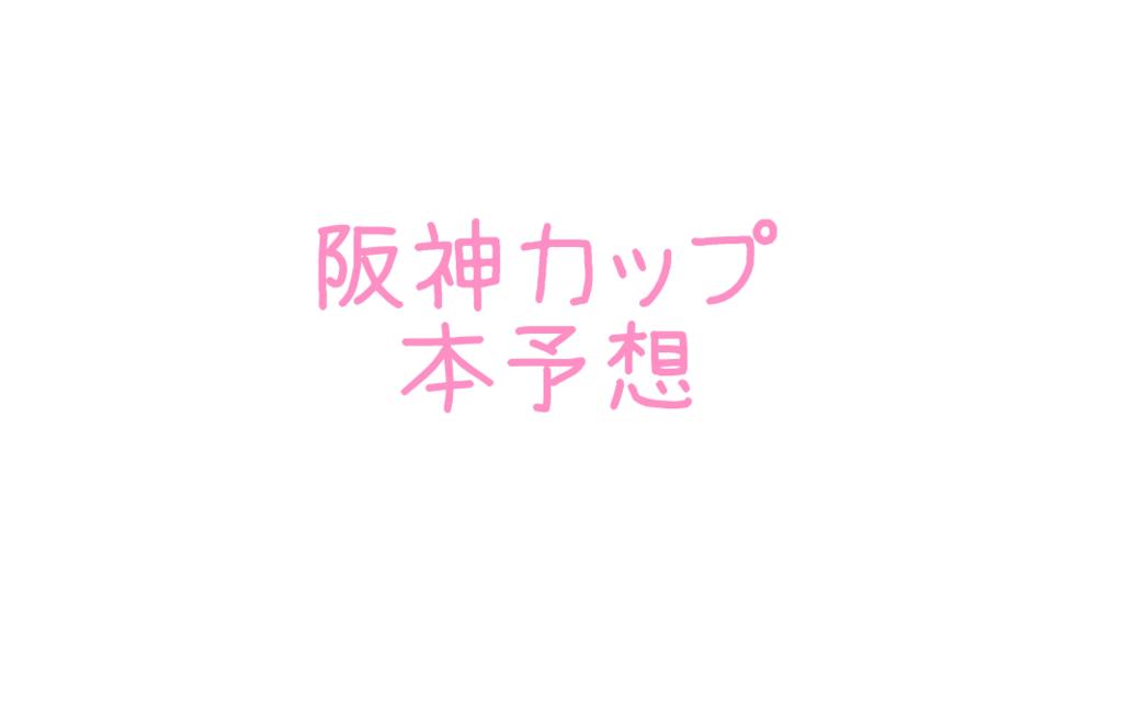f:id:moritoki0829:20171222222052p:plain