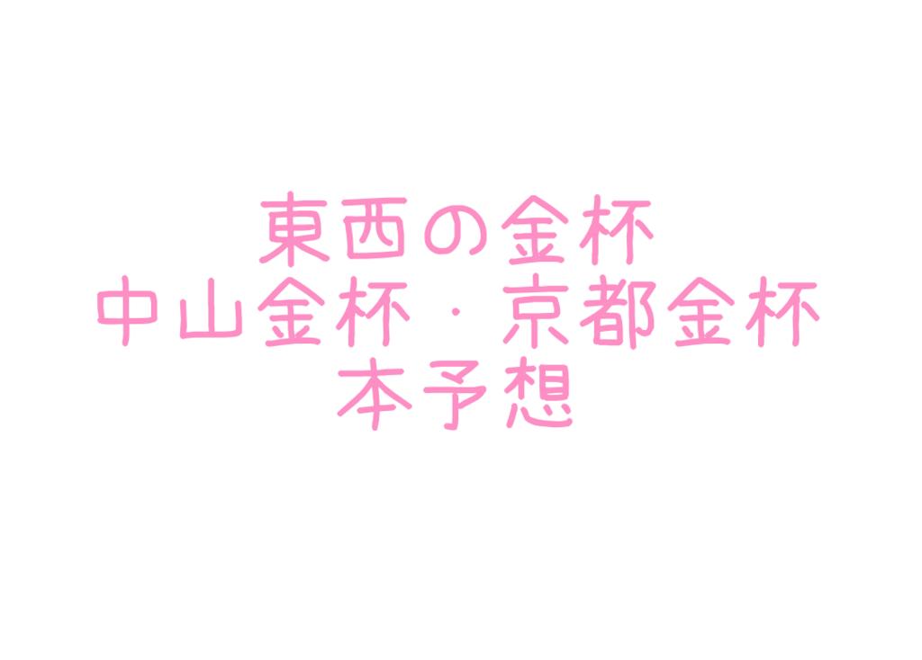 f:id:moritoki0829:20180105235600p:plain