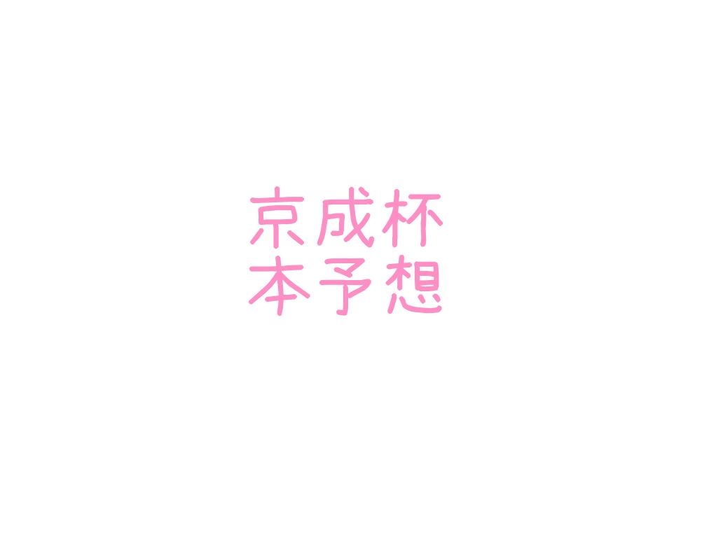 f:id:moritoki0829:20180113214118p:plain