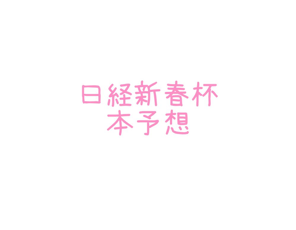 f:id:moritoki0829:20180114004641p:plain