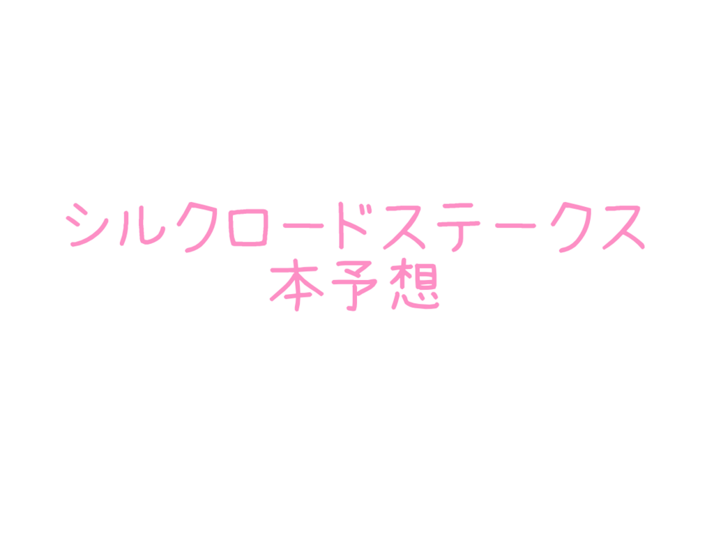 f:id:moritoki0829:20180127190159p:plain