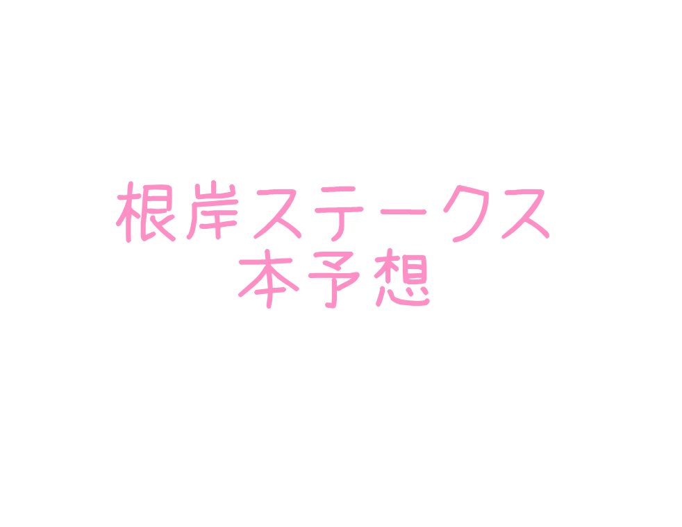 f:id:moritoki0829:20180127192726p:plain
