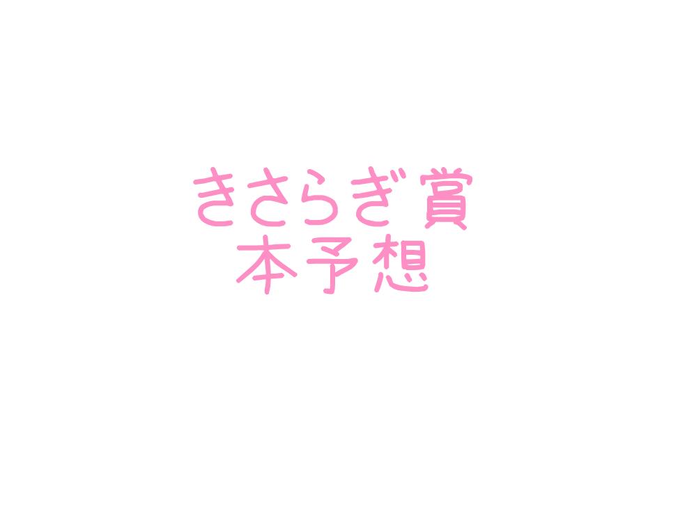 f:id:moritoki0829:20180203083414p:plain