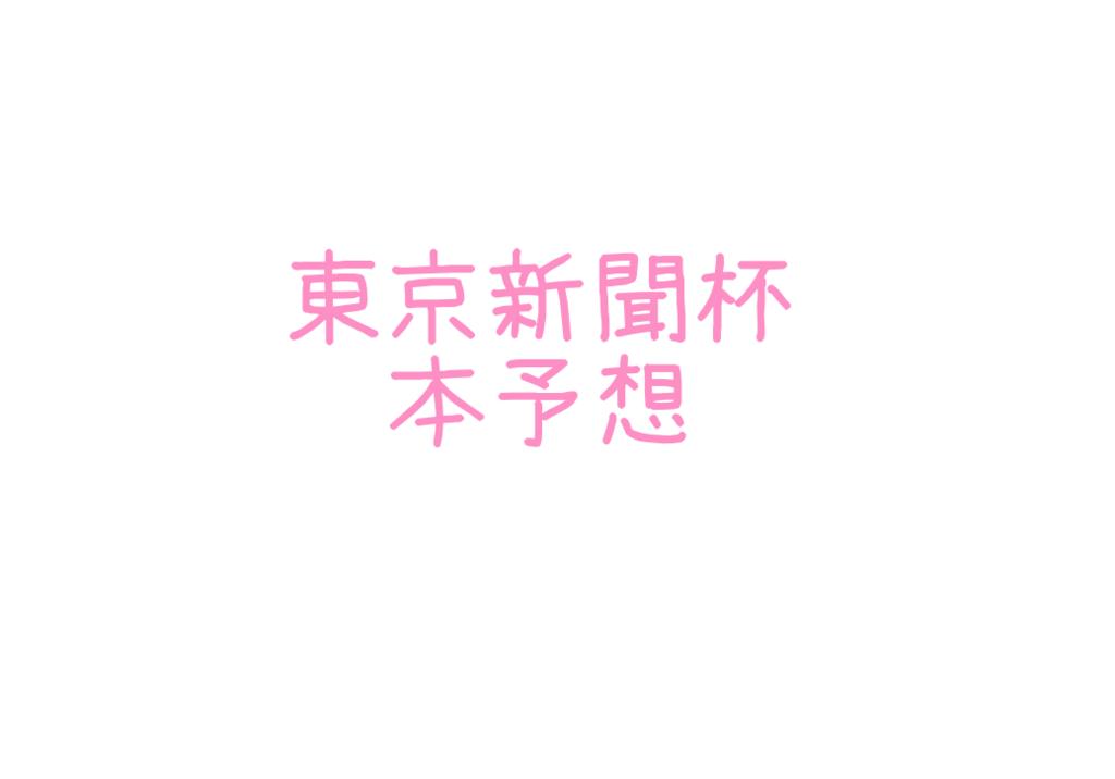 f:id:moritoki0829:20180203084450p:plain