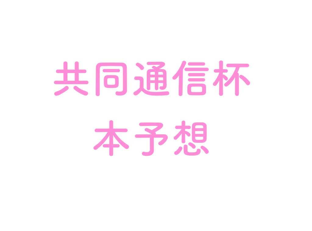 f:id:moritoki0829:20180210120224p:plain