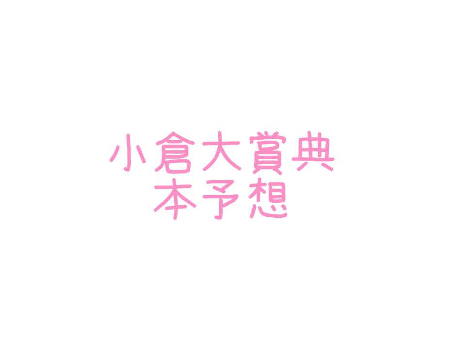f:id:moritoki0829:20180217232506p:plain