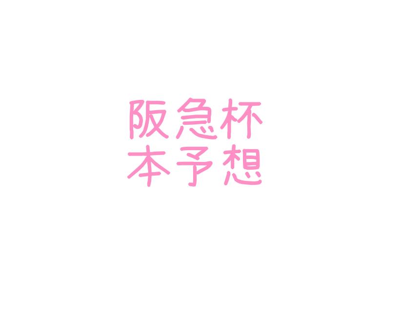 f:id:moritoki0829:20180225014831p:plain
