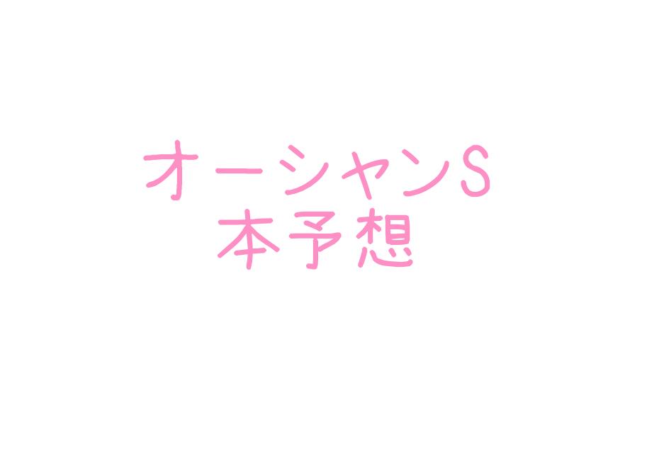 f:id:moritoki0829:20180302232245p:plain