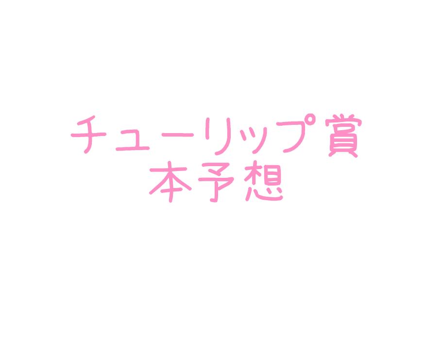 f:id:moritoki0829:20180302233808p:plain