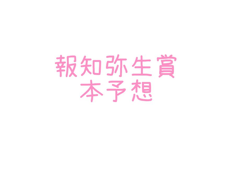 f:id:moritoki0829:20180304000813p:plain
