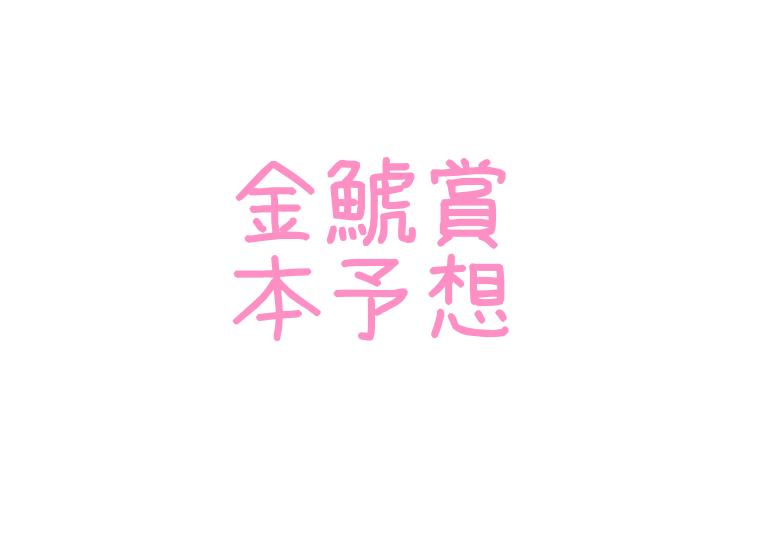 f:id:moritoki0829:20180309224730p:plain