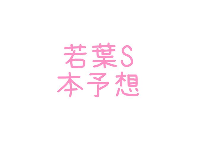 f:id:moritoki0829:20180316230747p:plain