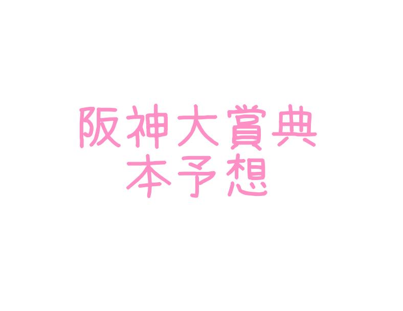 f:id:moritoki0829:20180316233140p:plain