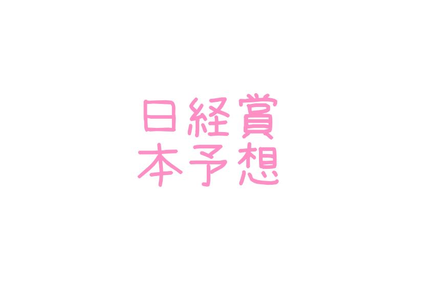 f:id:moritoki0829:20180323215528p:plain