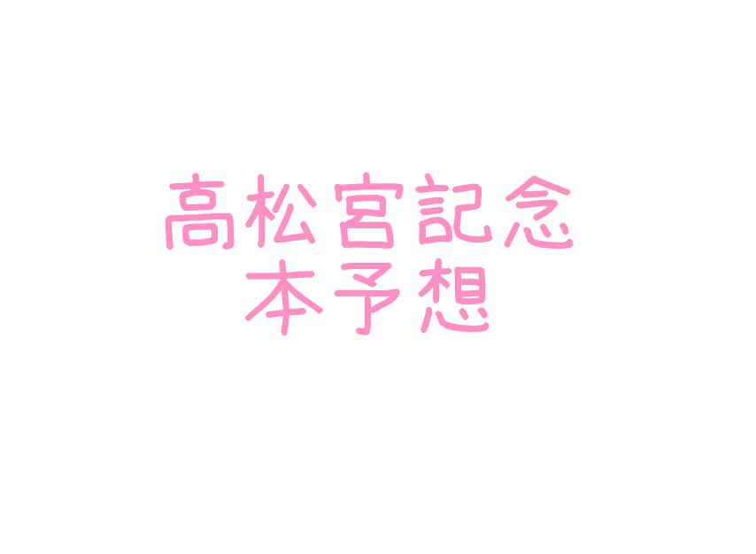f:id:moritoki0829:20180325001125p:plain