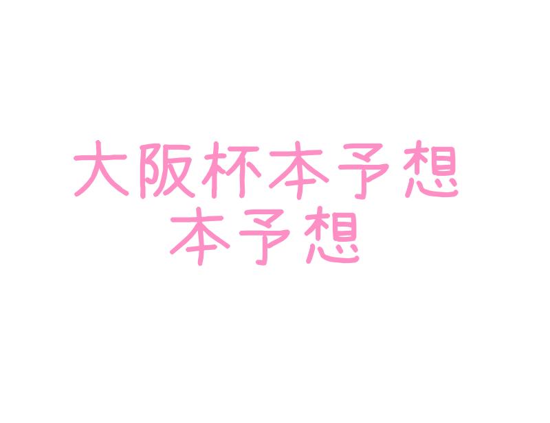 f:id:moritoki0829:20180330224121p:plain
