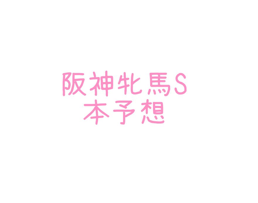 f:id:moritoki0829:20180406214454p:plain