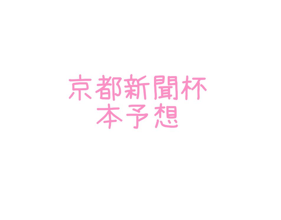 f:id:moritoki0829:20180504172542p:plain