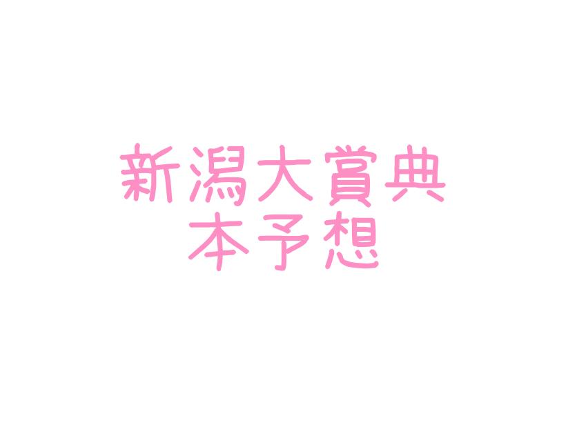 f:id:moritoki0829:20180505180537p:plain