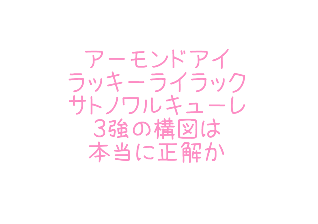 f:id:moritoki0829:20180515223430p:plain