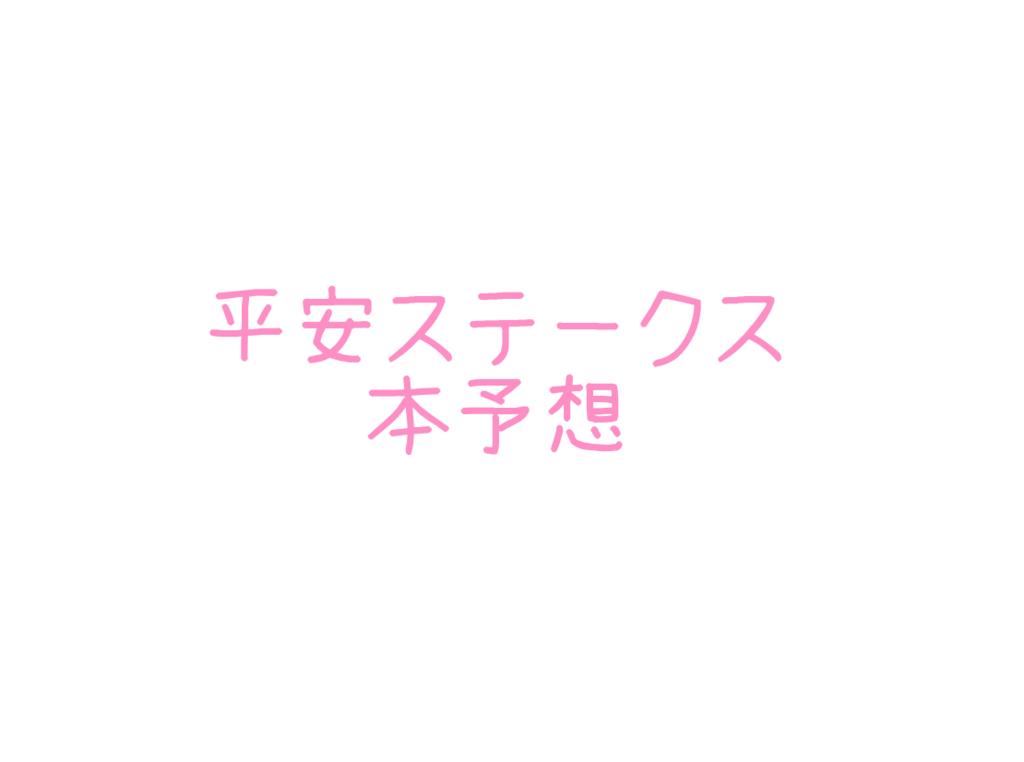 f:id:moritoki0829:20180519000243p:plain