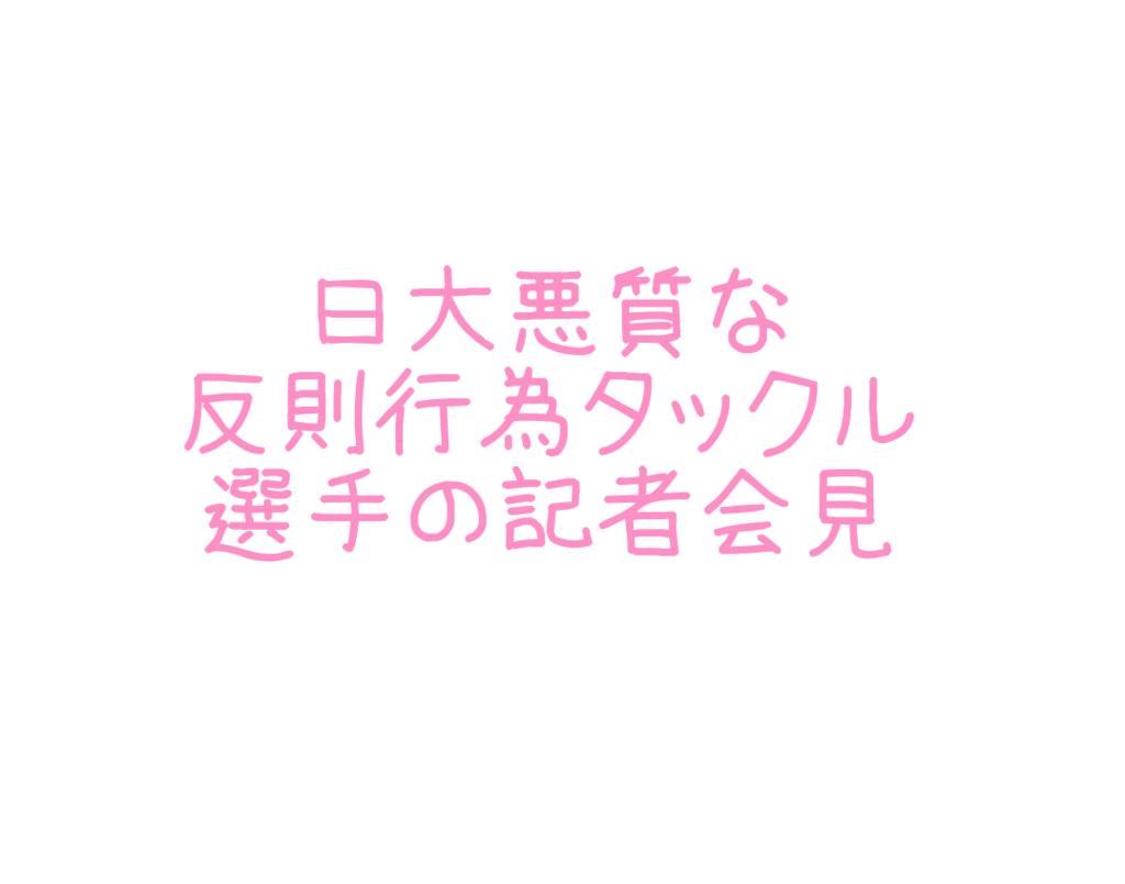 f:id:moritoki0829:20180522213319p:plain