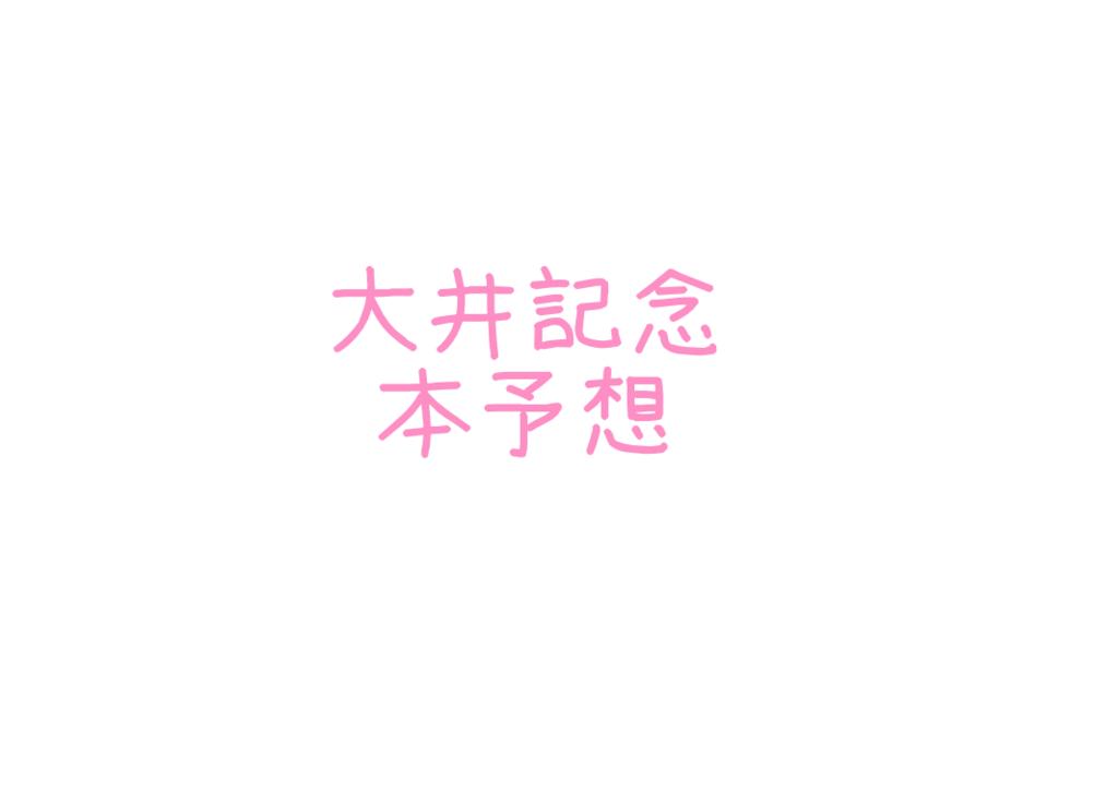 f:id:moritoki0829:20180522234508p:plain